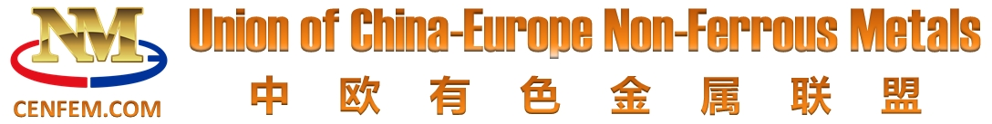 Union of China-Europe Non-Ferrous Metals - 中欧有色金属联盟